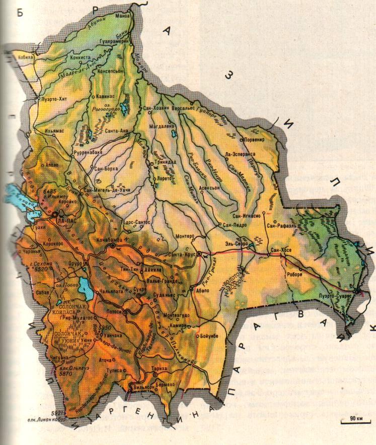 Карта боливии на русском языке