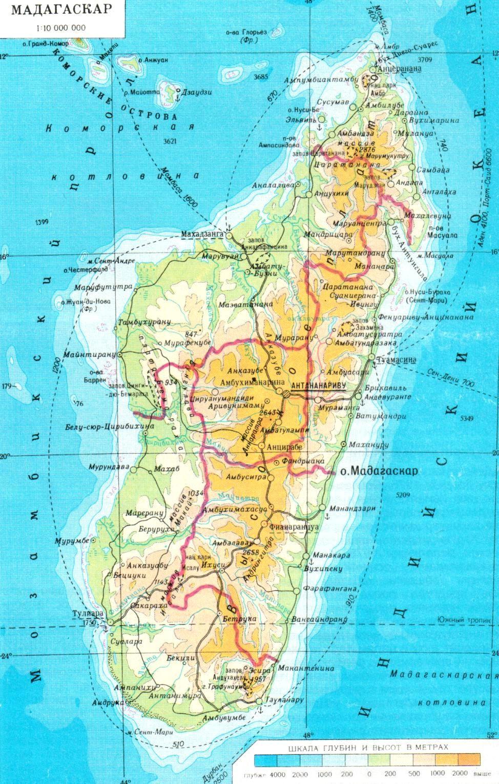 Занзибар — Википедия